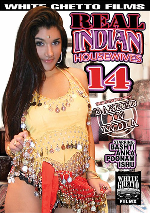 Real Indian Housewives 14